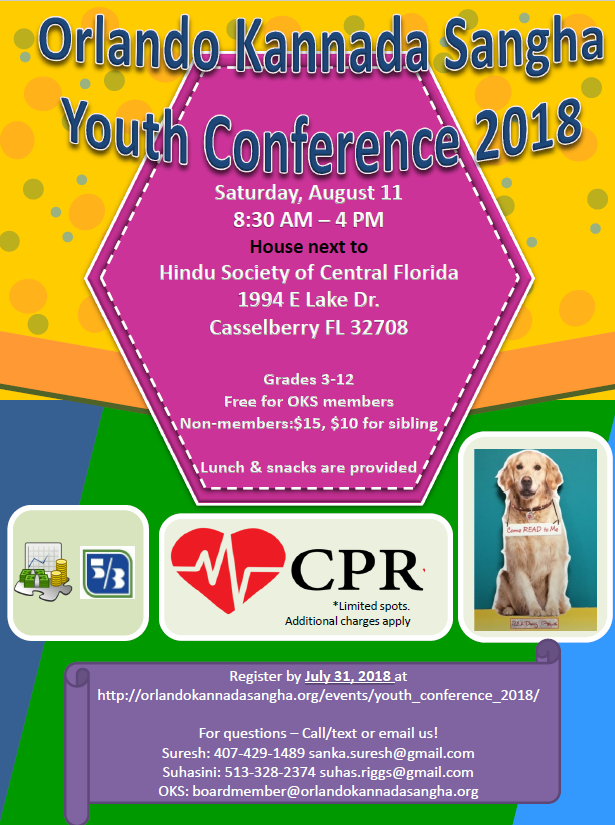 Youth_Conference_2018